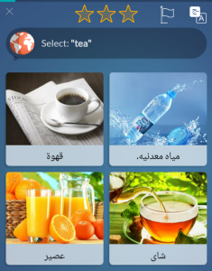 Select The Right Picture