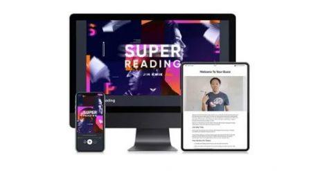 small super reading