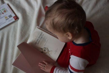 super reading by jim kwik (4)